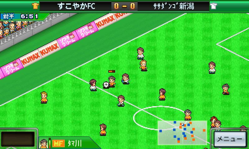 【体験版】サッカークラブ物語 Lite screenshot #2