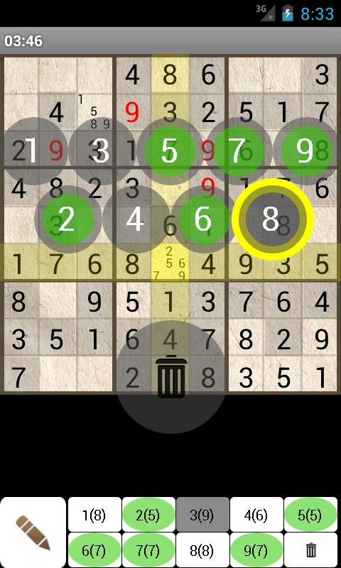 Sudoku lite - screenshot