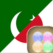 Japanese Urdu Tutor