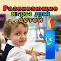 Kids IQ Russian icon