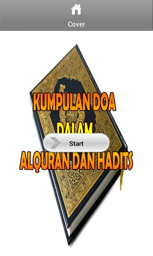 Doa dalam Alquran dan hadits