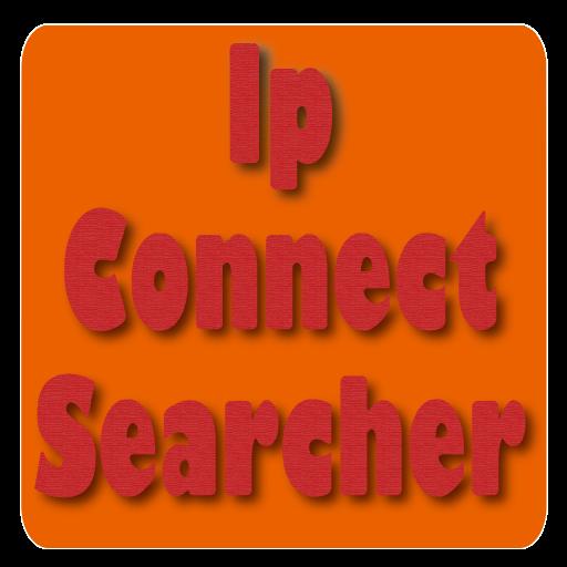 通讯のIP Connect Searcher LOGO-記事Game