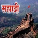 Sahyadri-Saptahik