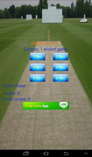 Handy Cricket 4.1.3 screenshots 8
