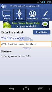 D33P Covers for Facebook: Free - screenshot thumbnail
