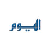 Al Yaum (Mobile)