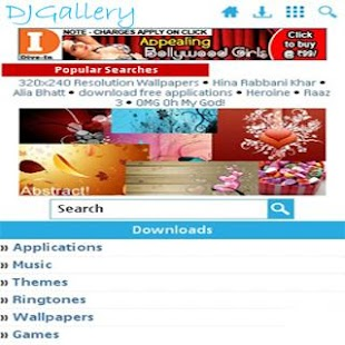 DJGallery - screenshot thumbnail