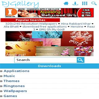 DJGallery - screenshot