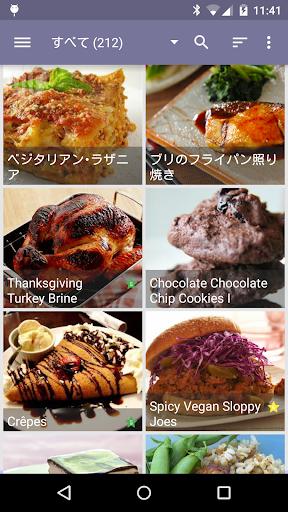 My CookBook(レシピマネージャー)