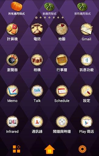 【免費個人化App】收穫萬聖節 for[+]HOME-APP點子