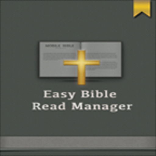 Easy Bible Read Manager