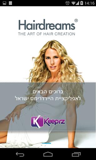 Hairdreams Israel