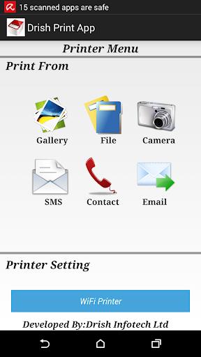 Drish Print App