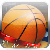 Basketball Shooting NBA Jam