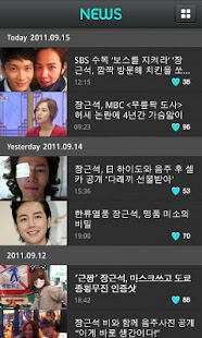 JangKeunsuk Official App Lite - screenshot thumbnail