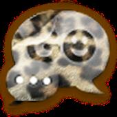 GO SMS - Leopard Print