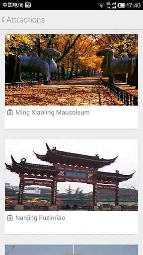 Travel in Nanjing