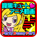 party Bunny park logo