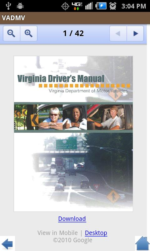 Virginia DMV - screenshot