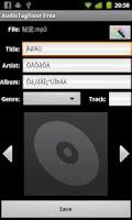 Screenshot of AudioTagFixer Free