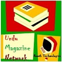 Urdu Magazine Network icon