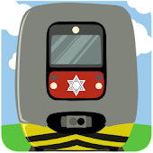 Next Train - Israel Schedule