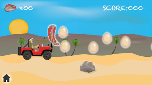 儿童车的恐龙之谜