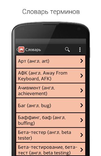 【免費書籍App】Хобби. Видеоигры на компьютер-APP點子