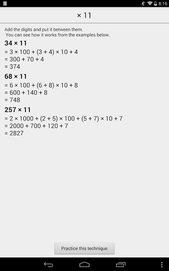 Mental Math Free- screenshot
