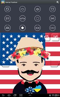 Аватар Українця