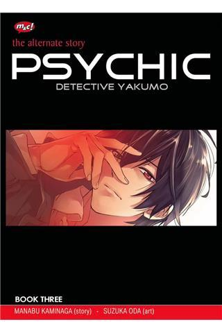 Psy Detective Yakumo : vol 03