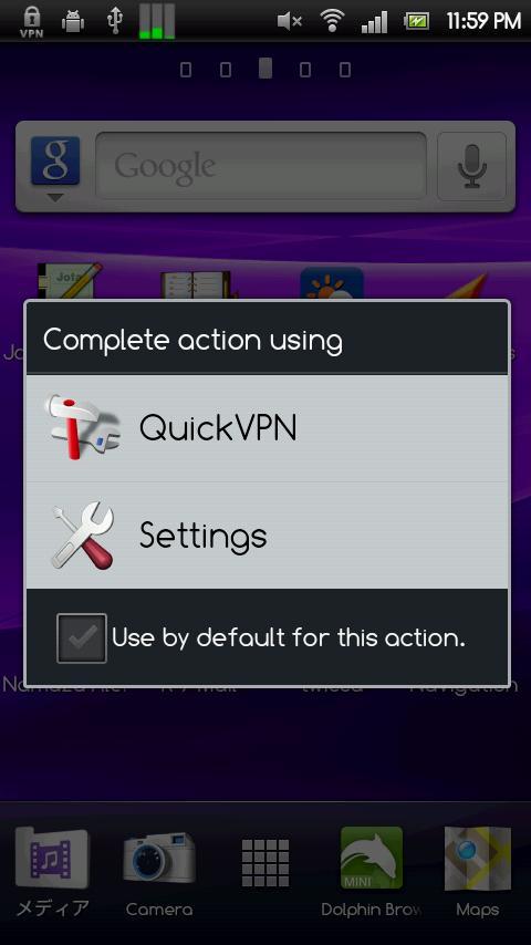 QuickVPN: captura de pantalla