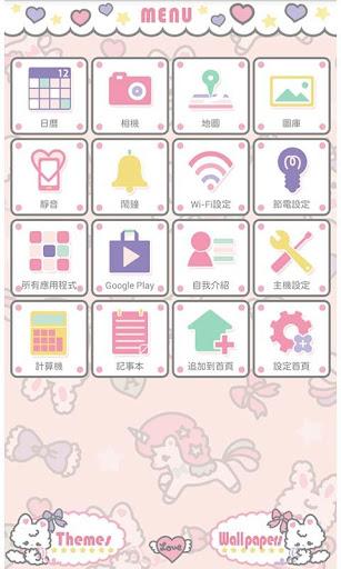 玩個人化App|童話慶典 for[+]HOME免費|APP試玩