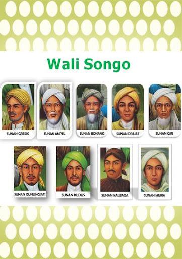 【免費教育App】Kisah Wali Songo-APP點子
