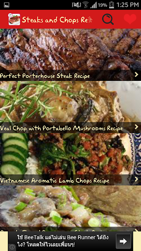 Steaks and Chops Recipes