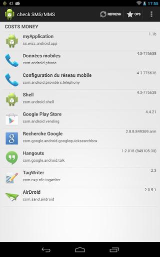 SMS MMS Spy Detector
