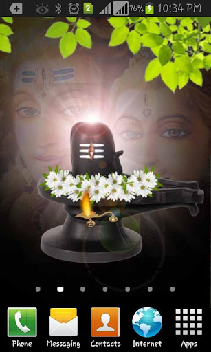 Lord Shiva Lingam By TM