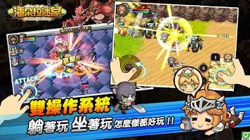 Screenshot of 潘朵拉迷宮 (Pandora Maze)