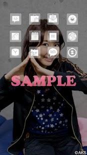 玩免費個人化APP 下載AKB48きせかえ(公式)柏木由紀-OS app不用錢 硬是要APP