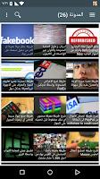 Screenshot of علي هادي علي