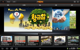 Screenshot of MBN for Galaxy Tab