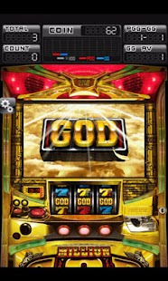 ミリオンゴッド-神々の系譜-- screenshot thumbnail