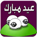 خلفية عيد الاضحى icon