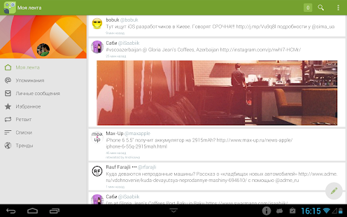 Robird for Twitter Screenshot 14