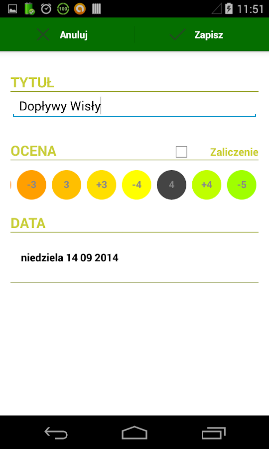 Pupil marks - screenshot