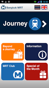 Bangkok MRT - screenshot thumbnail