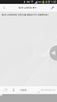 Screenshot of Notepad