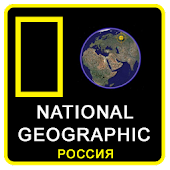 National Geographic Новости
