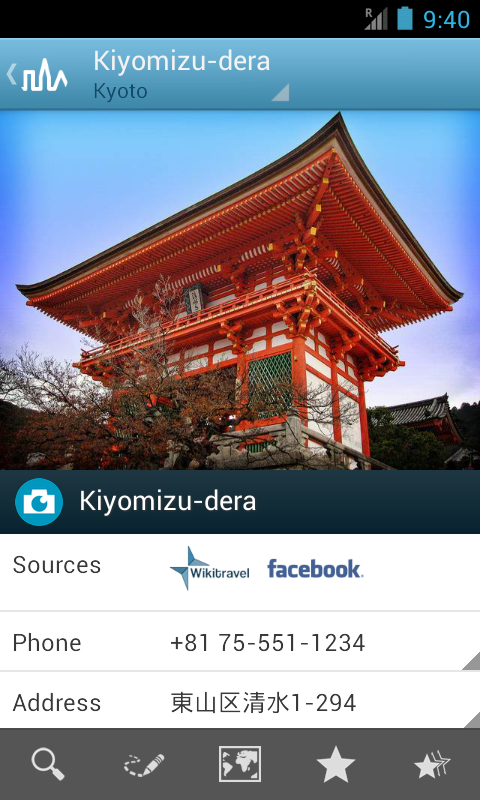 Kyoto Travel Guide by Triposo- screenshot