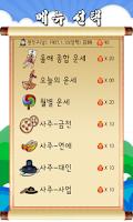 Screenshot of 2015 사주풀이